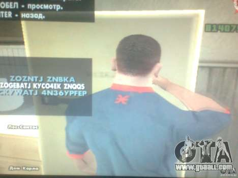 Hungry CJ for GTA San Andreas third screenshot