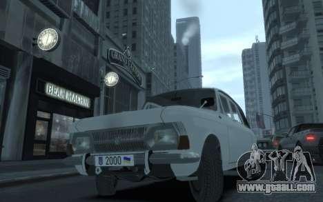 IZH 2125 Kombi for GTA 4