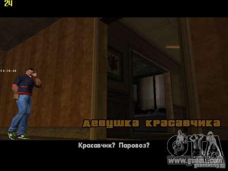 GTA IV  San andreas BETA for GTA San Andreas ninth screenshot
