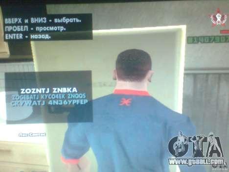 Hungry CJ for GTA San Andreas second screenshot