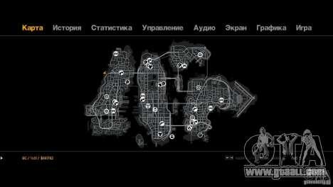 Trialovskaâ route for GTA 4 forth screenshot