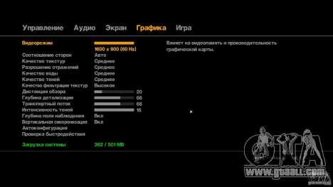 Crack for GTA 4 forth screenshot