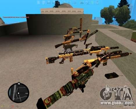 Smalls Chrome Gold Guns Pack for GTA San Andreas second screenshot