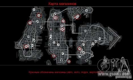 Car Shop Mod for GTA 4 fifth screenshot