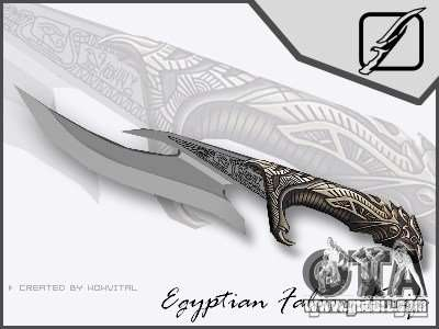 EGYPTIAN FALCON KNIFE V1.0 for GTA San Andreas