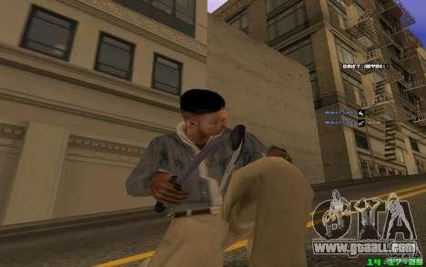 Icebreaker (Blue) for GTA San Andreas forth screenshot