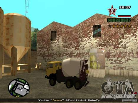 KAMAZ 53112 concrete mixer for GTA San Andreas back left view