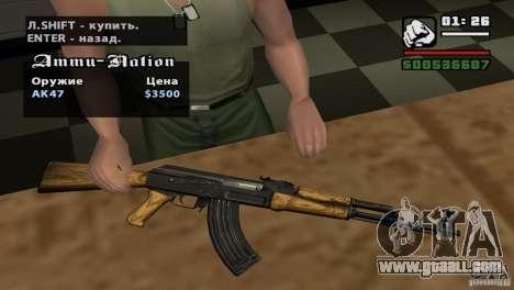 HD Assembly for GTA San Andreas eighth screenshot