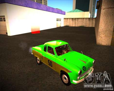 Moskvitch 407G for GTA San Andreas