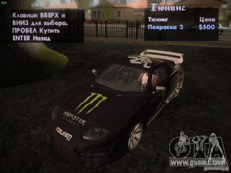 Mitsubishi FTO Tuning for GTA San Andreas back view