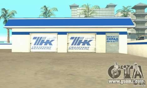 TNK Filling Station for GTA San Andreas third screenshot