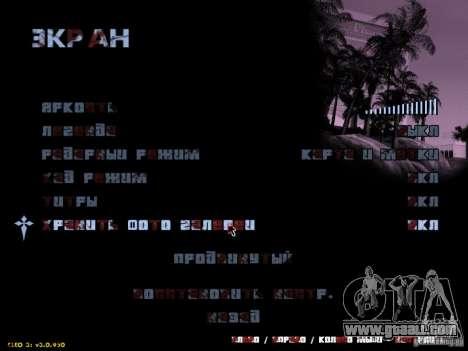 Bloody text for GTA San Andreas third screenshot
