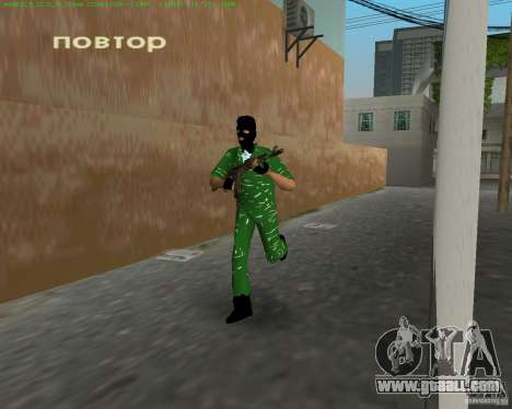 AK-74 for GTA Vice City forth screenshot
