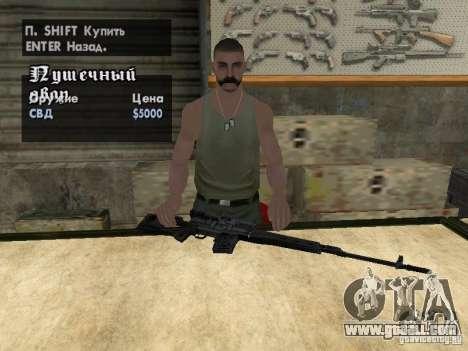 Pak Domestic weapons for GTA San Andreas twelth screenshot