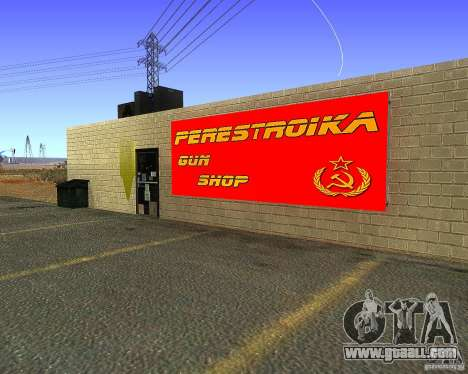 Stores The Restructuring for GTA San Andreas second screenshot