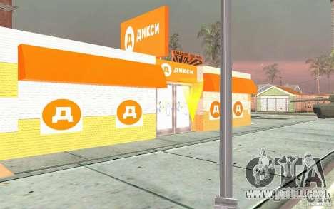 New shop Dixie for GTA San Andreas