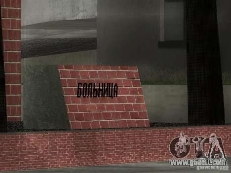 New textures hospital for GTA San Andreas third screenshot