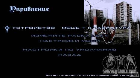 Loading screens Chernobyl for GTA San Andreas fifth screenshot