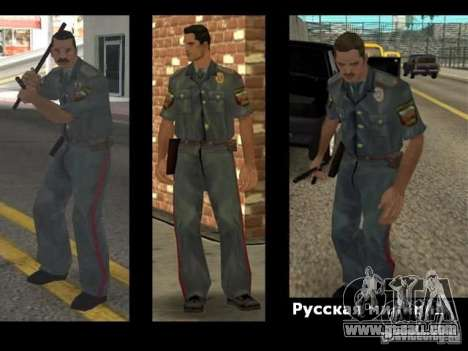 Skinpack replaces PD, army and one skin of the F for GTA San Andreas third screenshot