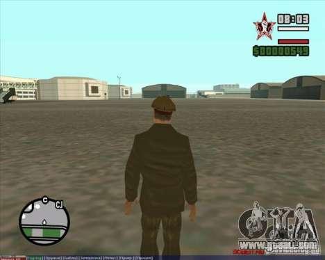 Stalin for GTA San Andreas third screenshot