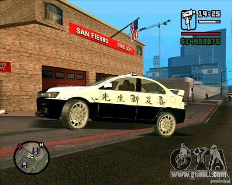 Mitsubishi Lancer EVO X Japan Police for GTA San Andreas back left view