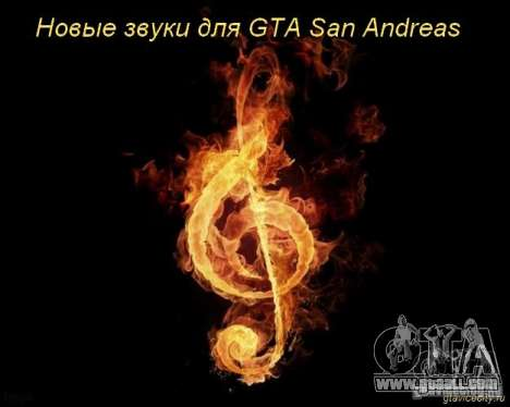 New sounds of gunfire, explosions, baubles for GTA San Andreas