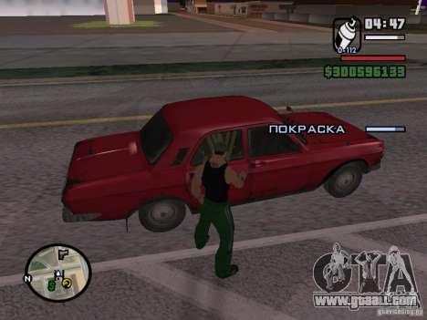 Repainting of the actuator for GTA San Andreas fifth screenshot