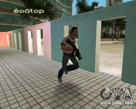 AK-47 with Underbarrel Shotgun for GTA Vice City second screenshot
