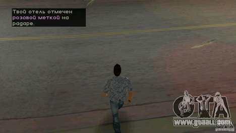 Walking for GTA Vice City second screenshot