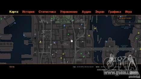 CG4 Radar Map for GTA 4 fifth screenshot