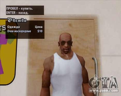 Brown glasses Aviators for GTA San Andreas seventh screenshot