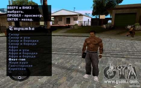 New CJ for GTA San Andreas eleventh screenshot