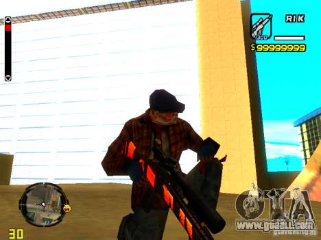 Tiger wepon pack for GTA San Andreas forth screenshot