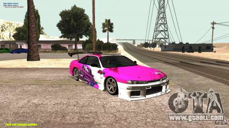 Nissan Silvia S14 kuoki RDS for GTA San Andreas