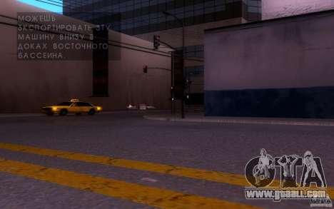 ENBSeries by muSHa v1.5 for GTA San Andreas second screenshot