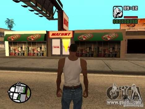 Magnet Shops for GTA San Andreas forth screenshot
