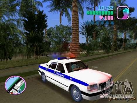 Volga Gaz 3110 Police for GTA Vice City