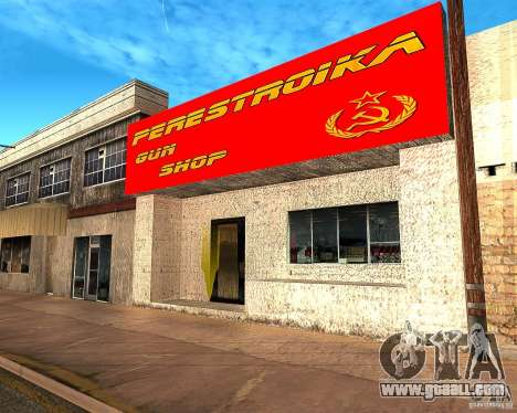 Stores The Restructuring for GTA San Andreas