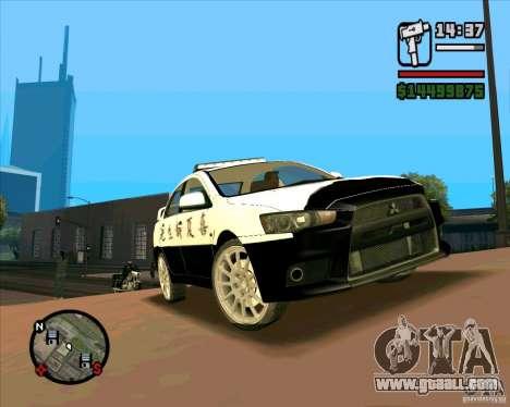 Mitsubishi Lancer EVO X Japan Police for GTA San Andreas left view