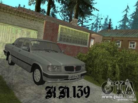 Gaz 3110 beta 0.1 for GTA San Andreas