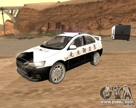 Mitsubishi Lancer EVO X Japan Police for GTA San Andreas