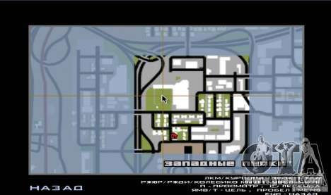 Animated Baseball Field for GTA San Andreas fifth screenshot