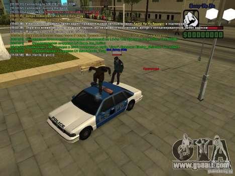 SA:MP 0.3d for GTA San Andreas ninth screenshot