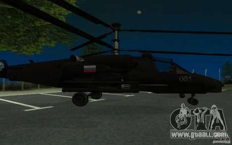 KA-52 ALLIGATOR v1.0 for GTA San Andreas left view