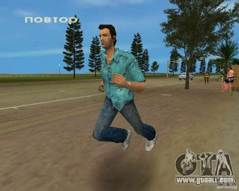 Animation of TLAD for GTA Vice City eleventh screenshot