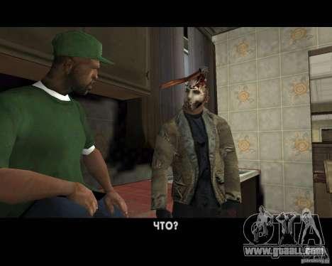 Jason Voorhees for GTA San Andreas ninth screenshot