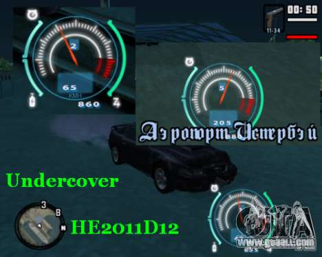 Speedometer of NFS Undercover for GTA San Andreas