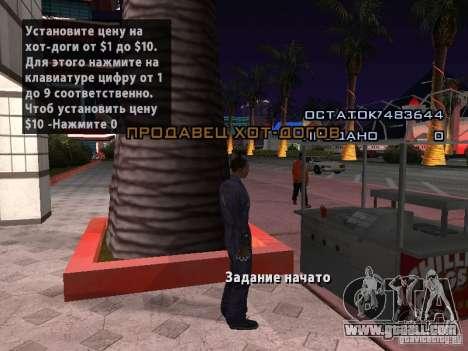 Hot Dog Seller for GTA San Andreas