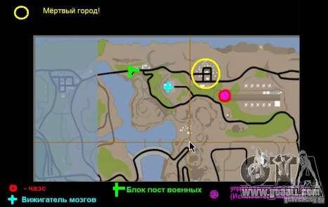 Chernobyl v. 1 for GTA San Andreas fifth screenshot