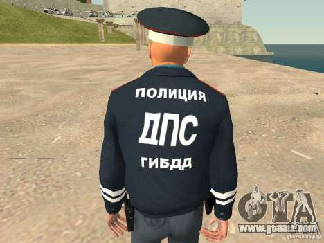 Major DPS for GTA San Andreas seventh screenshot